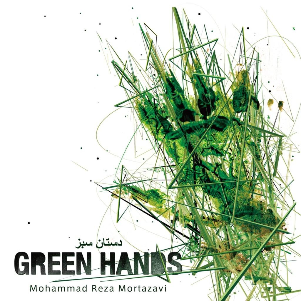 mo-greenhands-1024×1024-1