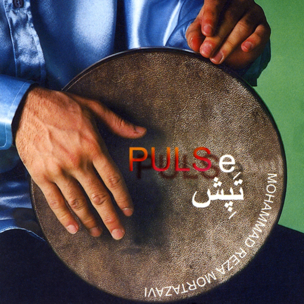 mo-pulse-1024×1024-1