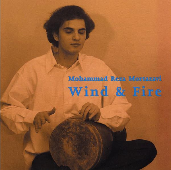 mo-windandfire